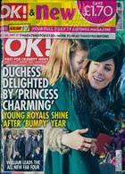 Ok Bumper Pack Magazine Issue NO 1218