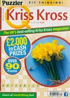 Puzzler Q Kriss Kross Magazine Issue NO 507
