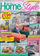 Homestyle Magazine Issue MAR 20