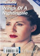 My Weekly Pocket Novel Magazine Issue NO 1997