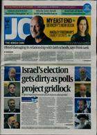 Jewish Chronicle Magazine Issue 28/02/2020