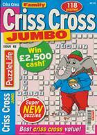 Family Criss Cross Jumbo Magazine Issue NO 82