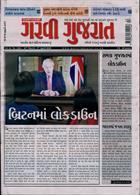 Garavi Gujarat Magazine Issue 28/03/2020