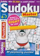 Puzzlelife Sudoku L 6&7 Magazine Issue NO 17