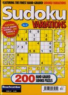 Sudoku Variations Magazine Issue NO 67