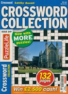 Lucky Seven Crossword Coll Magazine Issue NO 249