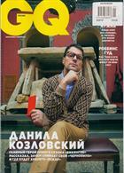 Gq Russian Magazine Issue 01