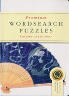 Premium Wordsearch Puzzles Magazine Issue NO 64