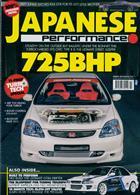 Japanese Performance Magazine Issue MAR 20