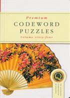 Premium Codeword Puzzles Magazine Issue NO 64