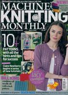 Machine Knitting  Magazine Issue MAR 20