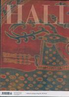 Hali Magazine Issue NO 202