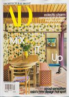 Architectural Digest  Magazine Issue FEB 20