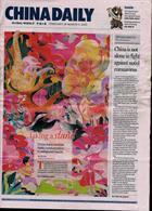 China Daily Europ Edit Magazine Issue 28/02/2020