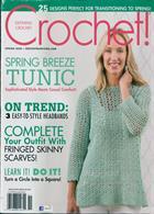 Crochet Magazine Issue SPR 20