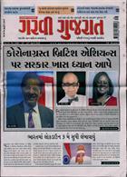 Garavi Gujarat Magazine Issue 18/04/2020