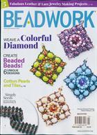 Beadwork Magazine Issue FEB-MAR