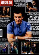Hola Magazine Issue NO 3949