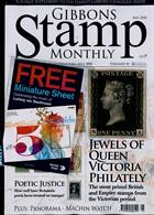 Gibbons Stamp Monthly Magazine Issue MAY 20
