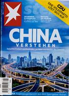 Stern Magazine Issue NO 8