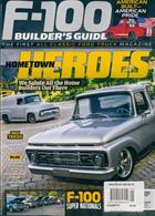 Maximum Drive Magazine Issue 01