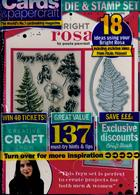 Simply Cards Paper Craft Magazine Issue NO 202