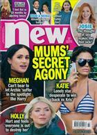 New Magazine Issue NO 861