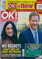 Ok Bumper Pack Magazine Issue NO 1220