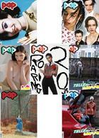 Pop Magazine Issue SPR/SUM