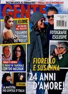 Gente Magazine Issue NO 7