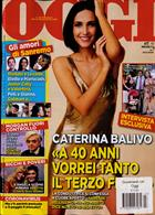 Oggi Magazine Issue NO 7
