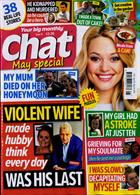 Chat Monthly Magazine Issue MAY 20