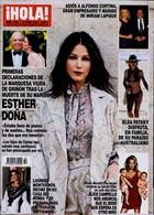 Hola Magazine Issue NO 3950