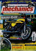 Classic Motorcycle Mechanics Magazine Issue MAY 20