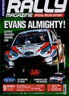 Pacenotes Magazine Issue MAR 20