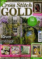 Cross Stitch Gold Magazine Issue NO 163