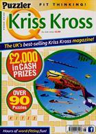 Puzzler Q Kriss Kross Magazine Issue NO 508