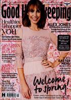 Good Housekeeping Travel Magazine Issue APR 20