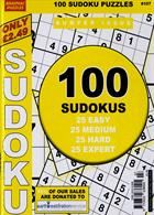 Brainiac Sudoku Magazine Issue NO 107