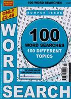 Brainiac Wordsearch Magazine Issue NO 107
