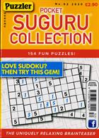 Puzzler Suguru Collection Magazine Issue NO 52