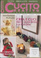 Cucito Creativo Magazine Issue 36