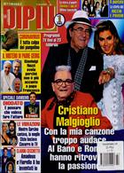 Dipiu Magazine Issue NO 7