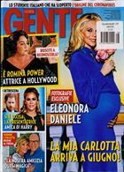 Gente Magazine Issue NO 8
