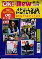 Ok Bumper Pack Magazine Issue NO 1221