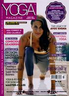 Yoga Magazine Issue MAR 20