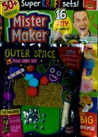 Mister Maker Magazine Issue NO 52