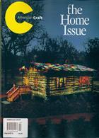 American Craft Magazine Issue FEB-MAR