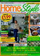 Homestyle Magazine Issue APR 20