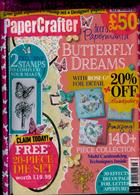 Papercrafter Magazine Issue NO 145